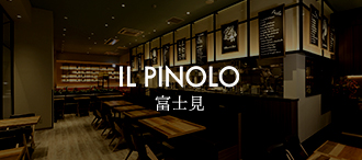 ILPINOLO PIZZA BAR 富士見